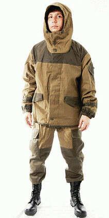 Костюм демисезонный ГОРКА (куртка+брюки) на флисе купить с доставкой в интернет магазине БлокПОСТ в Москве