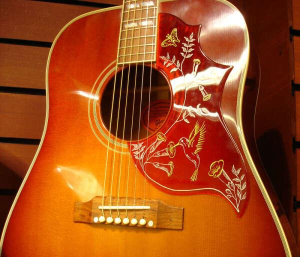 Я хочу гитару