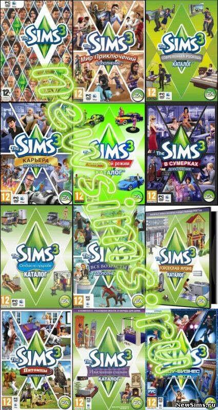 Хочу все приложения Sims 3