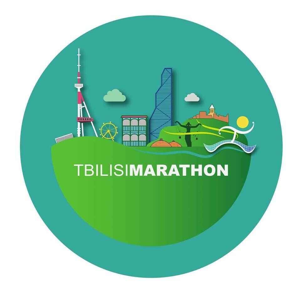 TbilisiMarathon 2019