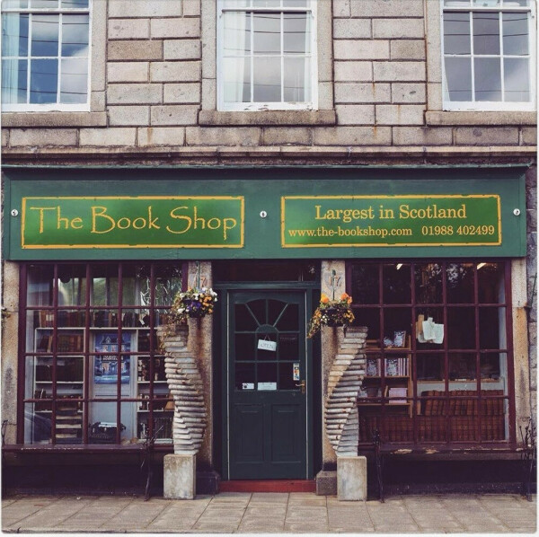 Посетить The Bookshop в Шотландии