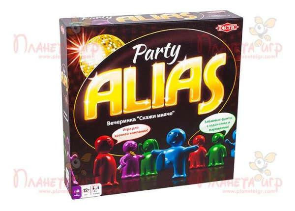 Настольная игра Пати Алиас (Алиас для вечеринок, Скажи иначе, Party Alias) (новая версия) - купить настольную игру  Пати Алиас (Алиас для вечеринок, Скажи иначе, Party Alias) (новая версия) в Киеве, Одессе, Днепропетровске