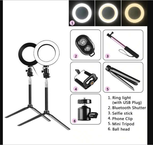 Портативный свет для селфи на триноге, чтобы можно было поставить