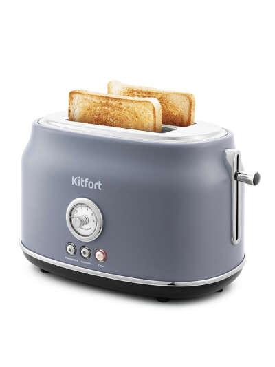Тостер КТ-2038, Kitfort