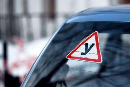 Получить права на вождение