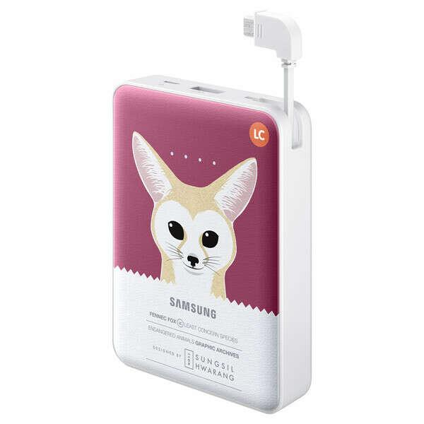 Внешний аккумулятор Samsung EB-PG850BPRGRU 8400 mAh
