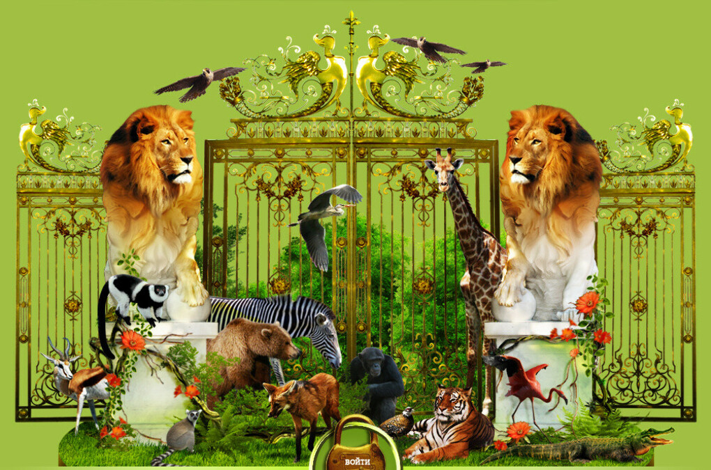 Николаевский зоопарк
