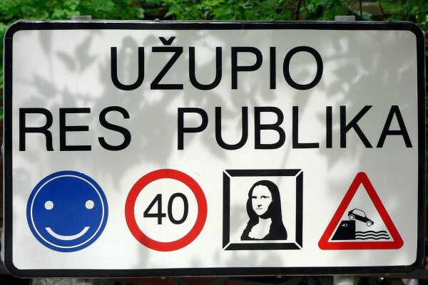 Посетить республику Заречье в Вильнюсе