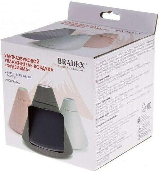 Увлажнитель воздуха Bradex Фудзияма SU 0094
