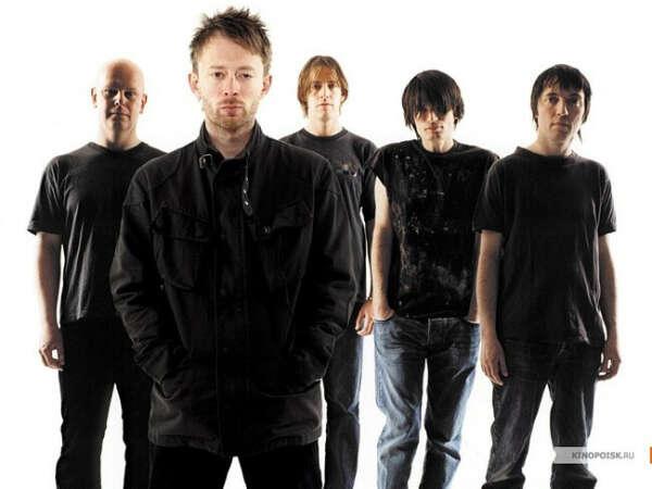 Попасть на концерт Radiohead