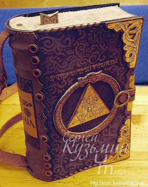 Сумка-книга из кожи