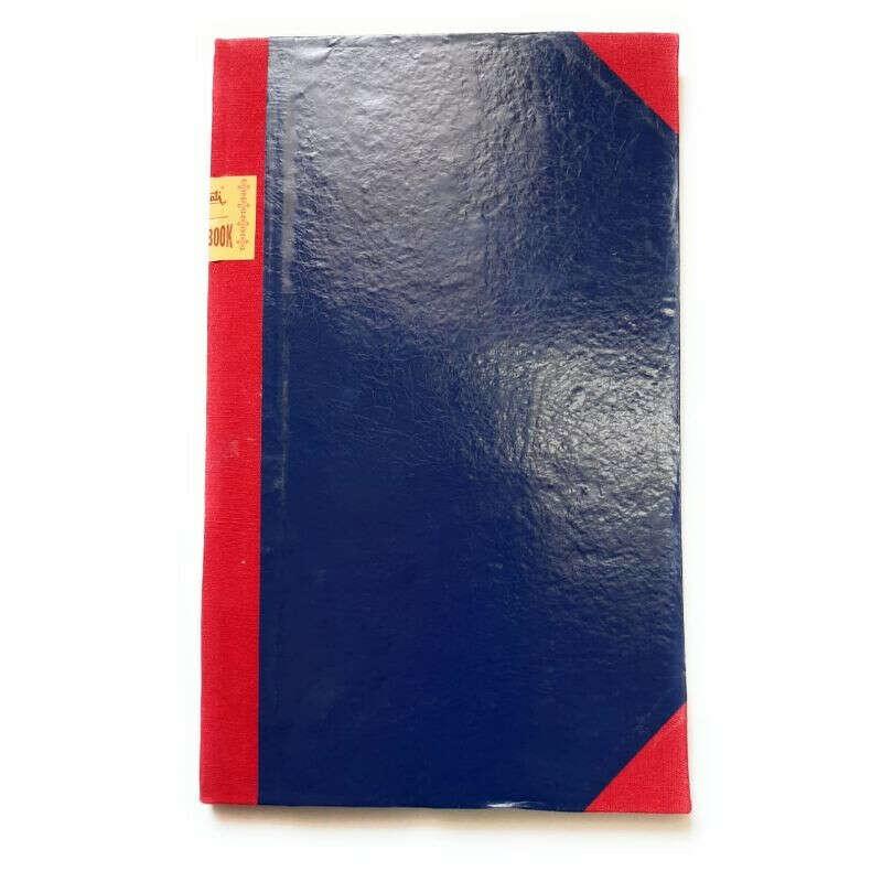 Saraswati LEDGER REGISTER PVC Binding , 620 Pages , 10 No.