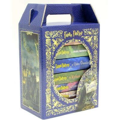 Гарри Поттер, комплект из 7 книг