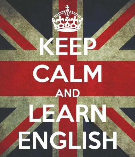 Выучить английский...