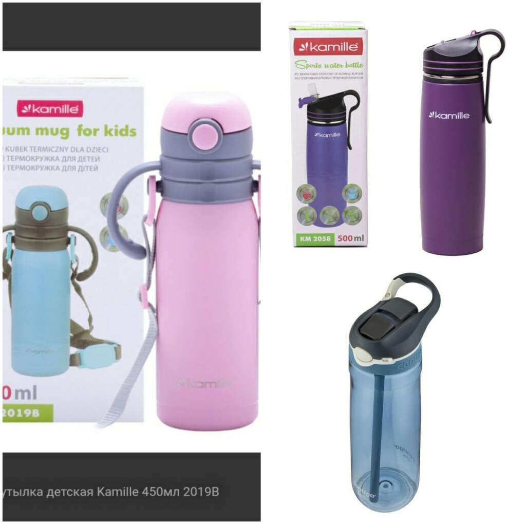 бутылка для воды с трубочкой или термос-бутылка