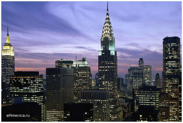Съездить в Нью-Йорк