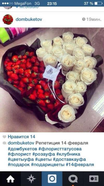 Подарок на день Валентина :*
