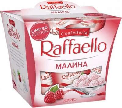 Рафаэлло с малиной