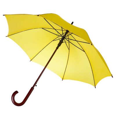 Желтый зонтик-трость