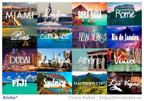 Хочу объездить весь мир!