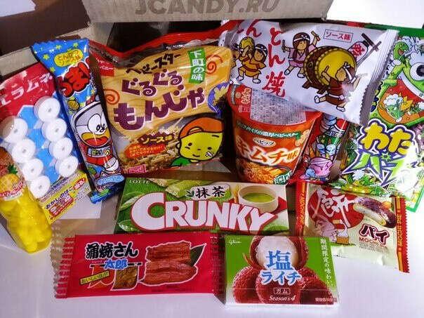 Коробку Японских Сладостей