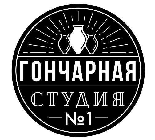 Романтические свидания в СПб в Гончарной мастерской №1