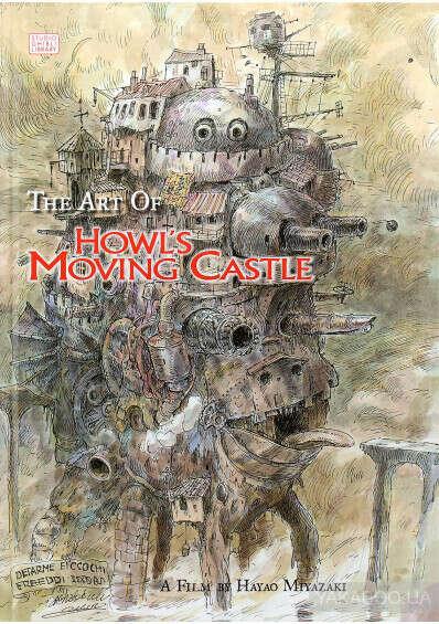 """Артбук Миядзаки """"Замок Хаула""""  Howl's Moving Castle Artbook"""