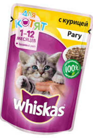 Запас влажного корма для котят