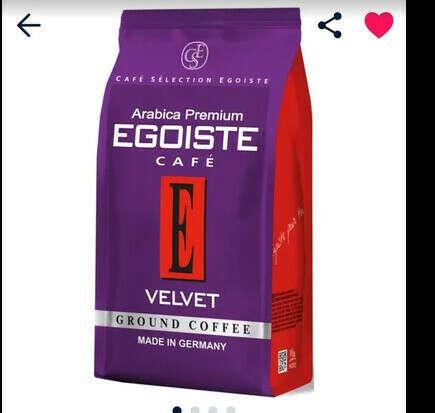 Вкусный кофе для турки