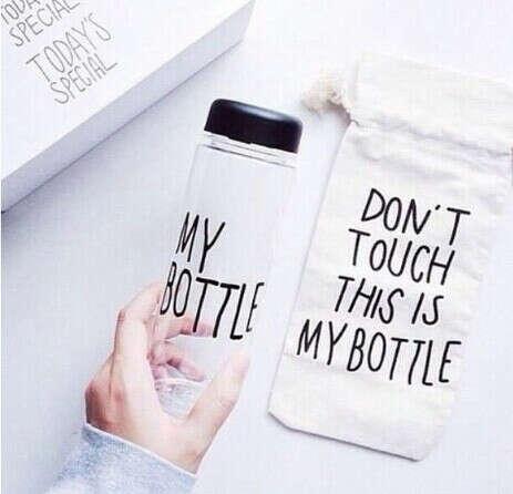 Хочу my bottle