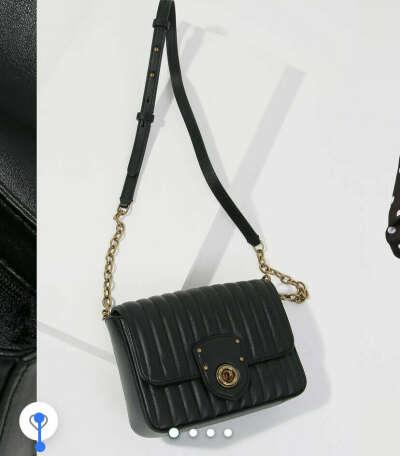 Черная сумка кросс-боди с прострочкой