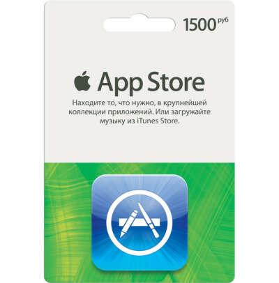 подарочный сертификат App Store