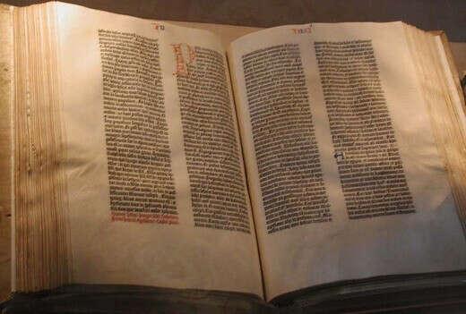 Прочесть библию, коран и тору
