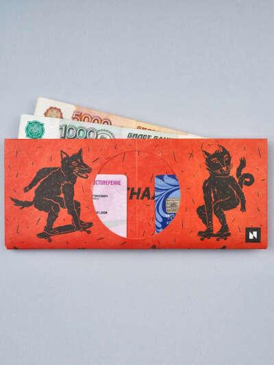 Кошелек для мало мальской налички и карточек