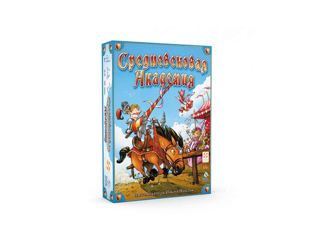 """Настольная игра """" Средневековая академия"""""""