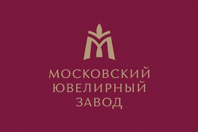 Сертификат Московский ювелирный завод