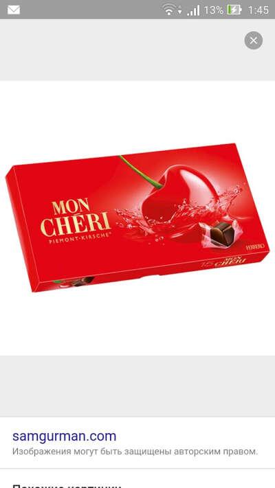 """Конфеты с вишневым ликером """"Mon Cheri"""""""