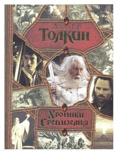 Коллекционную книгу
