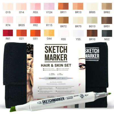 Набор маркеров SKETCHMARKER Hair & Skin set