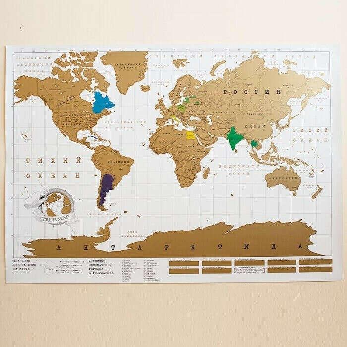 Карта путешествий True Map