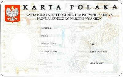 Получить Карту Поляка