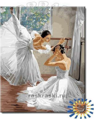 Раскраска по номерам - балет