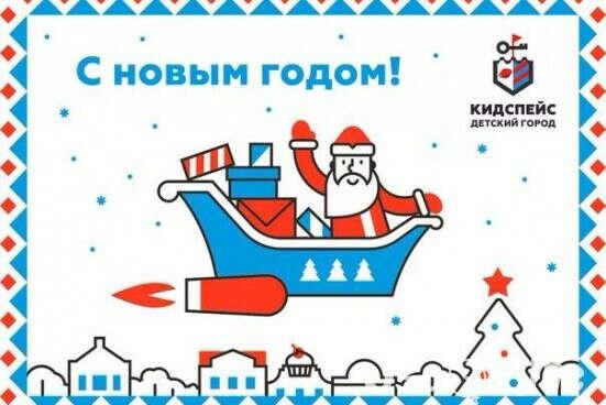 """Новогоднее путешествие в """"КидСпейс"""" в Казани"""