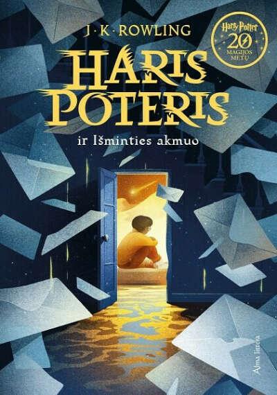 Прочитать Гарри Поттера на литовском