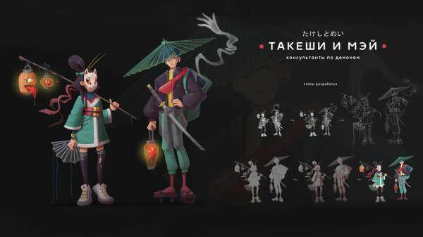 Курс Дизайн персонажа | Школа рисунка Skills Up