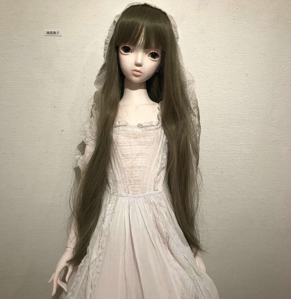 Doll House Noah