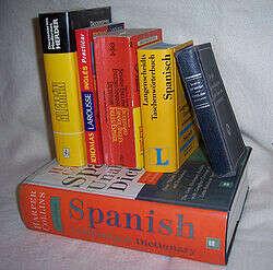 выучить языки