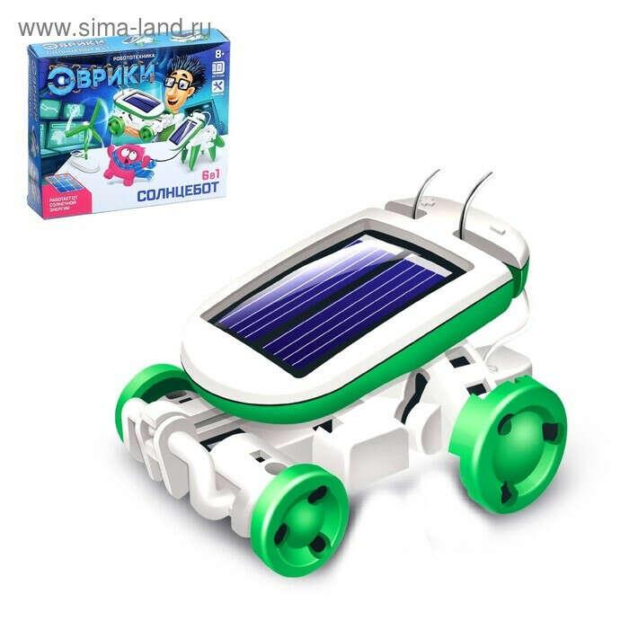 Электронный конструктор «Солнцебот», 6 в 1, работает от солнечной батареи