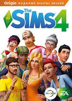 Хочу Sims4