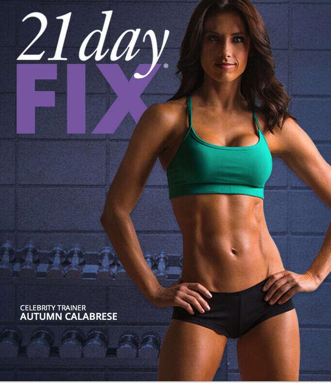 Программу тренировок 21 Day Fix